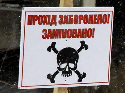 Донбасс продолжают активно минировать