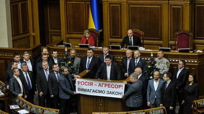 Рада приняла закон о деоккупации: Россию признали страной-агрессором
