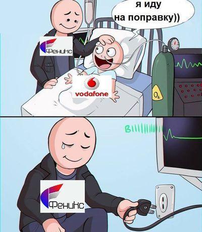 """""""Связисты"""" из ОРДО продолжают зарабатывать, Vodafone им не нужен"""