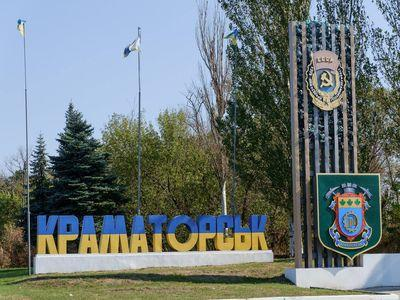 В Краматорске завтра установят патриотический рекорд
