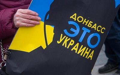 Что меняет закон о реинтеграции Донбасса?