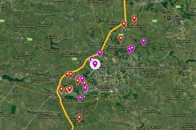 Где ловит МТС в «ДНР»: Города
