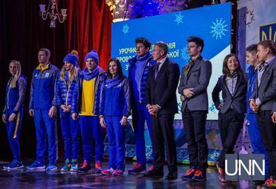 В Киеве представили форму для олимпийской сборной Украины