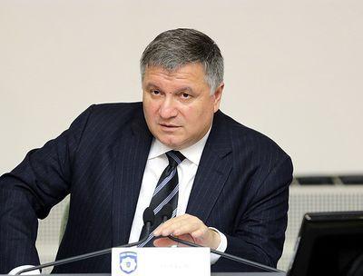 Аваков: После освобождения Донбасса и Крыма начнется тяжелейшая работа