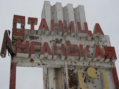 У Станицы Луганской – взрыв и стрельба