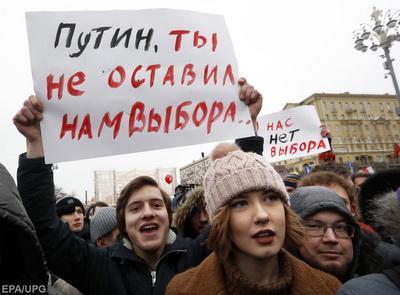 Путин живым не уйдет: осталось только два способа сменить власть в России