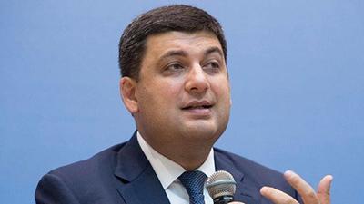 Гройсман рассказал, когда по всей Украине появится скоростной интернет
