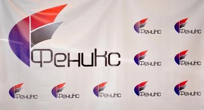 В «ДНР» предупреждают абонентов «Феникса» о мошенничестве