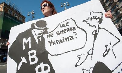 Повышение зарплат в Украине: в МВФ сделали резкое заявление