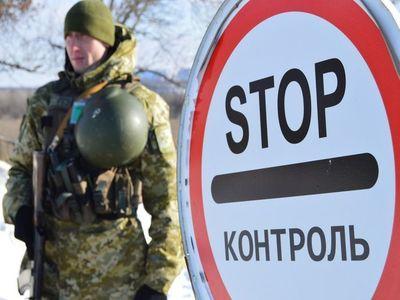 """Авто с номерами """"ДНР"""" тормознули украинские пограничники"""