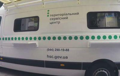 Куда и когда на Донетчине приедет мобильный сервисный центр МВД