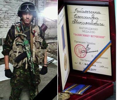 """На Луганщине похоронили подорвавшегося воина с позывным """"Пломба"""""""