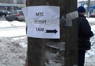 """""""Все на кладбище: Vodafone здесь ловит идеально!"""" - у Захарченко нашли новую точку, где ловит украинская связь. ВИДЕО"""