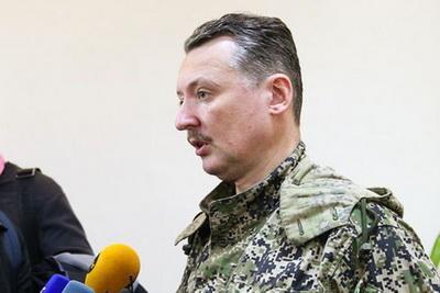 Стрелков рассказал, почему российская «элита» решила заморозить войну на Донбассе. ВИДЕО