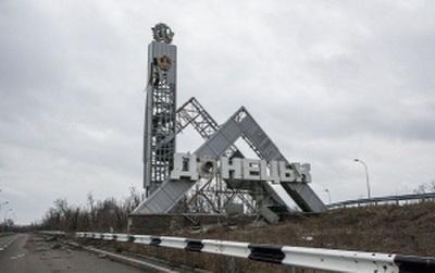 """""""Сердце в пятки ушло: бахнуло очень мощно"""", – жителей оккупированного Донецка испугал страшный взрыв. Первые подробности из соцсетей"""