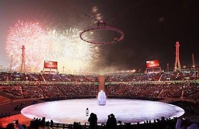 В Пхенчхане стартовали зимние Олимпийские игры-2018
