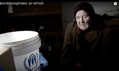 «4 км за хлебом через болото», — жители освобожденной Новоалександровки остаются заблокированными в «серой» зоне. ВИДЕО
