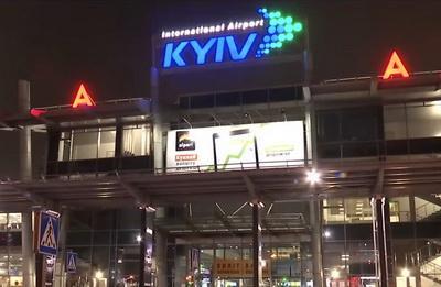 В аэропорту «Киев» из за самолета подрались пассажиры, рейсы задержаны