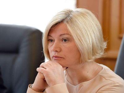 Геращенко: Не Минские соглашения развязали войну