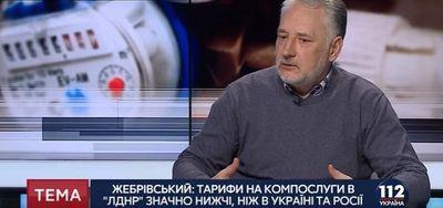 Жебривский заявил, что Россия дотирует оккупированный Донбасс