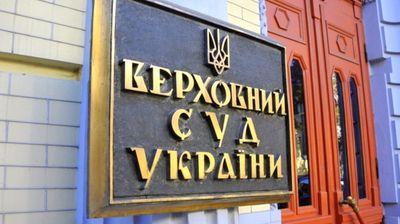 Отличная новость для ВПЛ: на их сторону встал Верховный Суд Украины