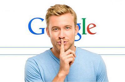 Вас прослушивают через Google: вы можете найти эти записи
