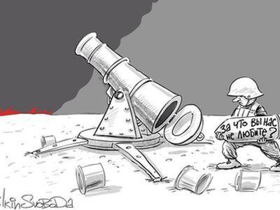 Донецкое направление пережило два обстрела