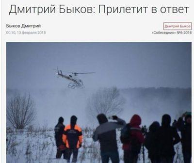 Быков: Ближайшие годы путинского правления будут годами ответок за войну на востоке Украины, за Крым, за дружбу с монстрами
