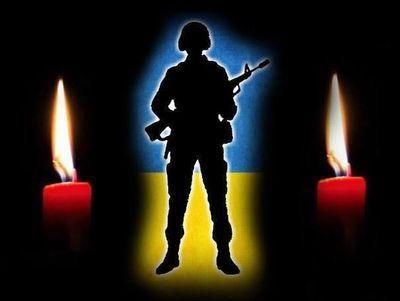 Зона АТО: стало известно, где погиб украинский воин