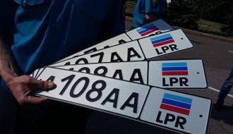 «Власти ОРЛО обязали владельцев авто получить «республиканские» номера