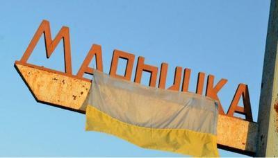 Ремонтники полностью восстановили электроснабжение Марьинки