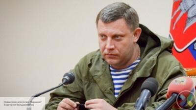 """В """"ДНР"""" заканчиваются деньги? Соцсети сообщили о крупной проблеме Захарченко с зарплатами"""