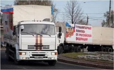"""Россия направила на Донбасс 74-й """"гумконвой"""""""