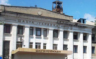 В Донецкой области пострадал горняк