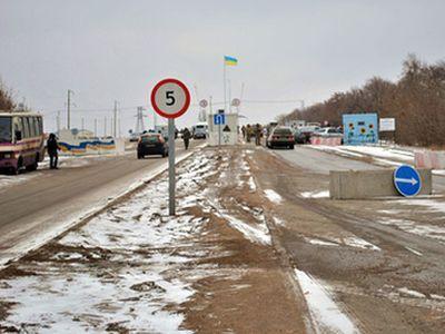 Соцсети сообщают, что на КПВВ в сторону Донецка - пусто