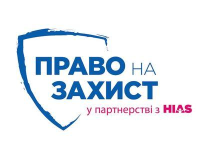 Правозащитники назвали плюсы и минусу обновленного закона о реинтеграции Донбасса