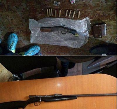 В Марьинке задержали хранителя оружия