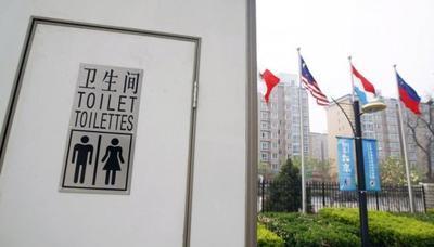 В Китае разработали мобильное приложение для поиска туалетов