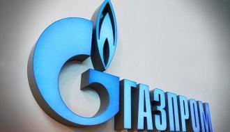 В «Газпроме» объяснил причину возврата «Нафтогазу» предоплаты за газ