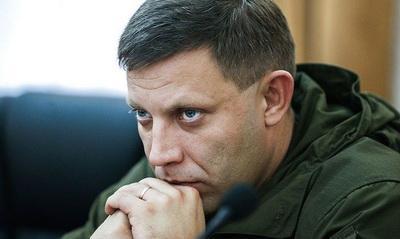 Захарченко планирует оккупировать Донецкую область целиком