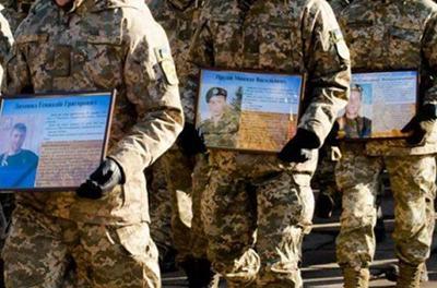 За что я воевал? Ветераны АТО сорвали с себя президентские награды