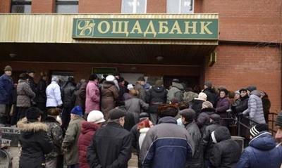 """Не хочешь? - Заставим! На Донбассе переселенцам продолжают навязывать необязательные платные услуги в """"Ощадбанке"""""""