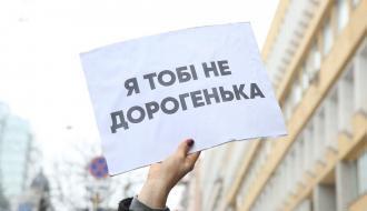 В центре Киева напали на марш в защиту прав женщин. Как минимум 5 пострадавших