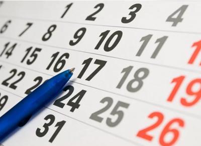 Украинцам подарили дополнительный выходной: объявлена дата