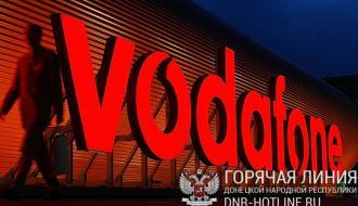 В ОРДО заявили, что «Vodafone» готов платить в «бюджет республики»