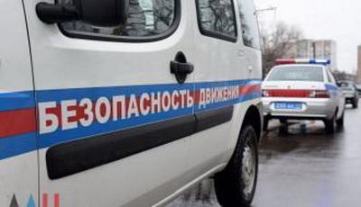 В Петровском районе оккупированного Донецка произошло смертельное ДТП