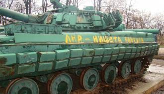 В оккупированный Луганск приехали «важные русские»: движение ограничено