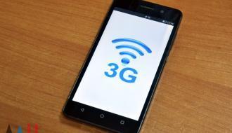 В ОРДО похвастались запуском сети 3G в Донецке, Макеевке и Горловке