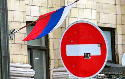 Украина разорвала экономическое сотрудничество с РФ