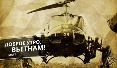 Итоги мартовских боев на Донбассе